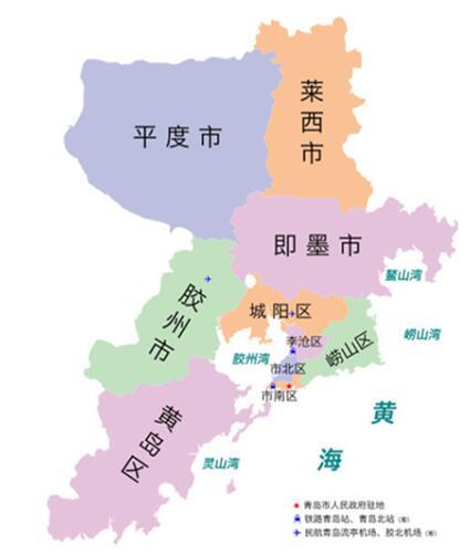 市北区,李沧区,崂山区,胶州湾北岸城区的红岛新区及城阳区,胶州湾西岸