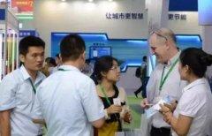 """2018""""第九届中国国际节能减排产业博览会""""顺势而来,"""