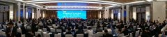 2018中国国际煤化工发展论坛隆重开幕