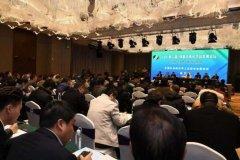 2018(第二届)煤基含氧化学品发展论坛隆重开幕
