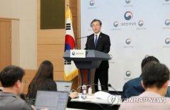 韩国批准现代在国会和首尔南部建加氢站