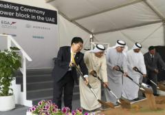 中国电建承建的阿联酋首个H级燃机电站开工建设