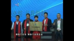 国内首家生物能源协会在扬州成立 告别野蛮生长百企抱