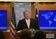 美国宣布全面封锁伊朗石油出口
