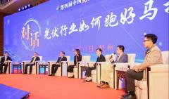 东方日升王洪:技术创新与风险控制并行 跑好光伏马拉