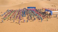 """同行的力量,""""开能杯""""第五届中国环保沙漠挑战赛完美"""