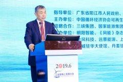 李俊峰:谈海上风电发展至关重要的三件事