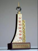 """草原上的伟大工程,双良锡林发电厂项目荣获""""中国钢结"""