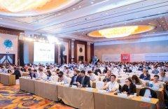 2019第六届中国国际光热大会盛大开幕