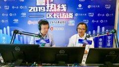 崇明区区长李政:充电桩建设 事关整个生态岛绿色出行