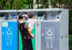 北京版垃圾分类来了,不但有罚款,还会影响你的信用记
