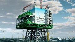 全球首个海上制氢站长什么样?