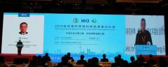徐锭明:生物质能将是中国未来可再生能源发展的重要生