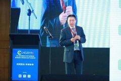 新奥股份CEO于建潮:互联互通与LNG发展的思考 | 美通