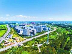 """北京未来科学城东区将建""""能源谷""""覆盖煤电油气、新能"""
