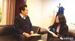 专访   多吉院士:地热能开发需要国家探路