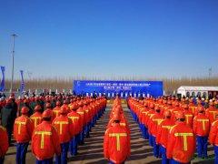 中国化学工程参建的青岛港董家口―潍坊―鲁中、鲁北输