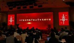 2020生态环境产业论坛在京举办