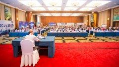 定了!第十二届中国国际地源热泵高层论坛将于9月在苏