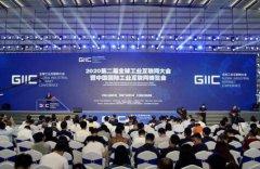 全应热电智能化方案年省500万,喜获全球工业互联网大