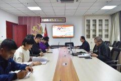 """国网庆阳供电公司团委:运用网络微课堂开播""""青马""""第"""