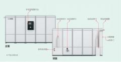 高效盘点 自动校准 远光智能存样系统全新升级