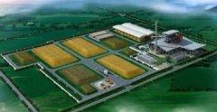 国家气候中心:推动生物质发电产业绿色低碳循环发展