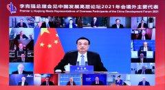 李克强谈中国经济的增速与质量