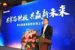 打造中国润滑自主芯片 昆仑润滑