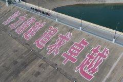 刘家峡水电厂:爱国主义教育基地