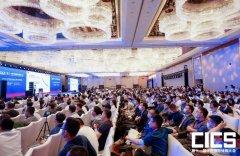 第十一届中国国际储能大会在杭州召开