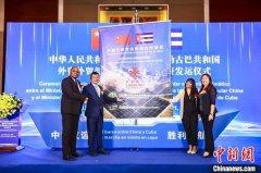 中国援助古巴5000套家用太阳能光伏发电系统在深发运