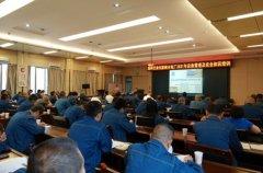 刘家峡水电厂:举办应急管理及安