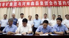 枣矿集团完成河南鑫泰能源公司重组 加快做强焦化产业