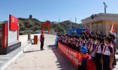 """刘家峡水电厂:爱国主义教育引领""""开学第一课"""""""